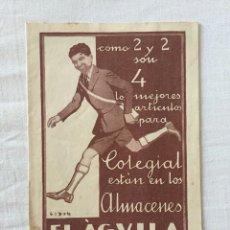 Catálogos publicitarios: ALMACENES EL AGUILA CATÁLOGO COLEGIAL. Lote 111626375