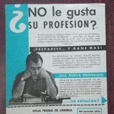 Catálogos publicitarios: PUBLICIDAD ORIGINAL AÑOS 60: CURSOS DE FORMACION A DISTANCIA (INSTITUTO AMERICANO MADRID). Lote 112530795