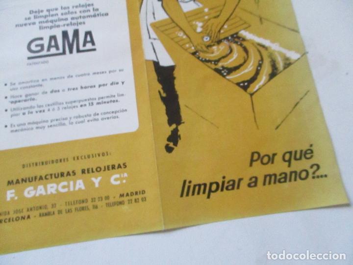 FOLLETO DE: GAMA, MANUFACTURAS RELOJERAS F. GARCÍA Y CIA.- TRÍPTICO.- 21X9.5 CM.-(CERRADO) (Coleccionismo - Catálogos Publicitarios)