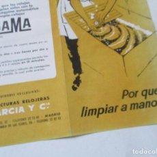 Catálogos publicitarios: FOLLETO DE: GAMA, MANUFACTURAS RELOJERAS F. GARCÍA Y CIA.- TRÍPTICO.- 21X9.5 CM.-(CERRADO). Lote 113845119