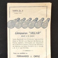 Catálogos publicitarios: CATALOGO DESPLEGABLE LISTA TARIFA DE PRECIOS PUBLICIDAD LAMPARAS Y BOMBILLAS SKLAR 1954. Lote 114123927