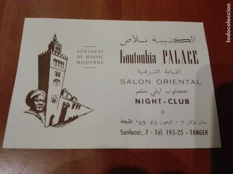Koutoubia palace - night-club/salon oriental - - Sold ...