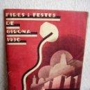 Catálogos publicitarios: FIRES I FESTES DE GIRONA 1930. Lote 115309947