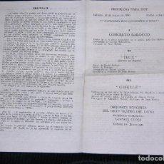 Catálogos publicitarios: F1 FOLLETO TEATRO DEL LICEO CONIERTO BAROCCO ,JEUX Y GISELLE AÑO 1950. Lote 115734731