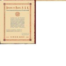Cataloghi pubblicitari: PRECIOS OFICIALES INDUSTRIA DE ESPARTO DE CIEZA 1948, CORDELERIA, SENAIRAS, RAMALES, SOGAS. Lote 222075731