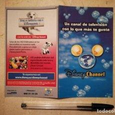Catálogos publicitarios: FOLLETO ORIGINAL - DISNEY CHANNEL - WALT DISNEY - PUBLICIDAD. Lote 116878015