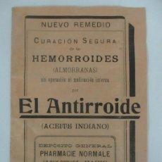 Catálogos publicitarios: CATÁLOGO PUBLICITARIO - NUEVO REMEDIO, ALMORRANAS - EL ANTIRROIDE (ACEITE INDIANO) - FARMACIA . Lote 117062971