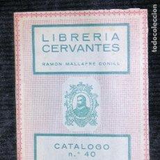 Catálogos publicitarios: F1 LIBRERIA CERVANTES RAMON MALLAFRE CONILL AÑO 1959. Lote 117516335