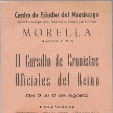 Catálogos publicitarios - publicidad CENTRO DE ESTUDIOS DEL MAESTRAZGO MORELLA 21 x 14 cm - 117560943