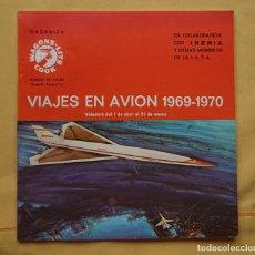 Catálogos publicitarios: VIAJES EN AVION 1969-1970.IBERIA. WAGONS LITS COOK . Lote 117798351