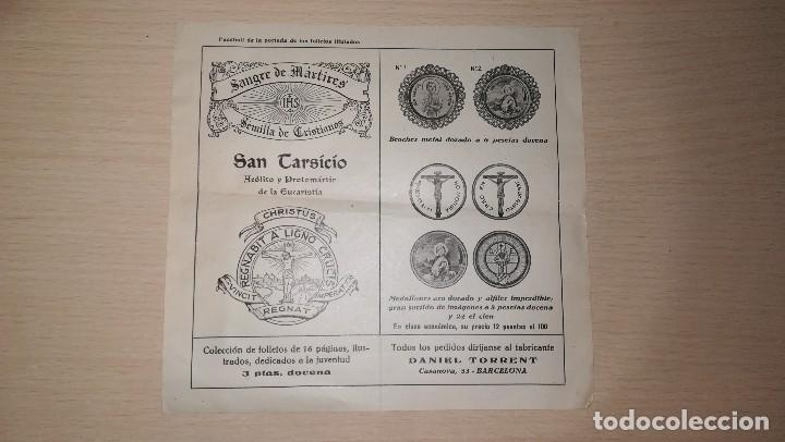 ANTIGUO FOLLETO PUBLICITARIO RELIGIOSO, DANIEL TORRET, BARCELONA (Coleccionismo - Catálogos Publicitarios)