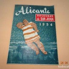 Catálogos publicitarios: ANTIGUO LIBRO PROGRAMA REVISTA OFICIAL Nº 15 DE HOGUERAS DE SAN JUAN DE ALICANTE DEL AÑO 1954. Lote 118975947