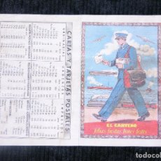 Catálogos publicitarios: F1 EL CARTERO FELICES FISTAS BONES FESTES CENTROS MEDICOS CRUZ BLANCA AÑO 1993. Lote 119217383