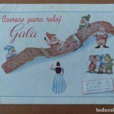 Catálogos publicitarios: PUBLICIDAD CORREAS PARA RELOJ GALA VIGO BLANCANIEVES Y LOS SIETE ENANITOS. Lote 120191327