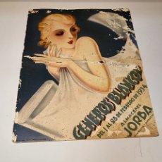 Catálogos publicitarios: CATÁLOGO ALMACENES JORBA. BARCELONA Y MANRESA. GÉNEROS BLANCOS. DEL 1 AL 28 DE FEBRERO DE 1934.. Lote 120304332