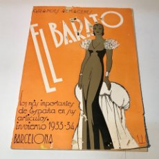 Catálogos publicitarios: CATÁLOGO GRANDES ALMACENES EL BARATO. INVIERNO 1933-34. BARCELONA. ILUSTRADO.. Lote 120305819