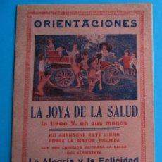 Catálogos publicitarios: ORIENTACIONES. LA JOYA DE LA SALUD. CATÁLOGO DE PRODUCTOS Y LISTA DE PRECIOS. CASA SANTIVERI, 1929.. Lote 120408055