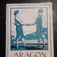 Catálogos publicitarios: ANTIGUO CATÁLOGO PUBLICITARIO ARAGÓN JULIO DE 1928. Lote 120626743