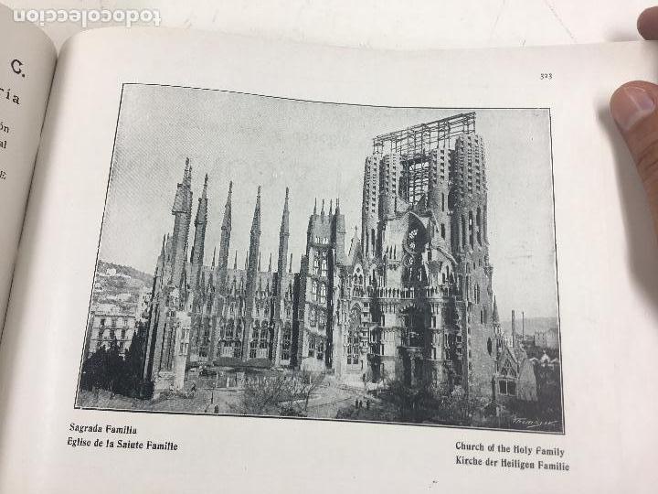 Catálogos publicitarios: BARCELONA ARTÍSTICA E INDUSTRIAL. AÑO 1916, CATÁLOGO DE FABRICAS Y COMERCIOS. 19X28CM. - Foto 3 - 124021167