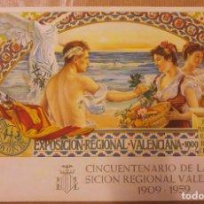 Catálogos publicitarios: PROGRAMA CONMEMORATIVO DEL CINCUENTENARIO EXPO. REGIONAL VALENCIANA, 1959 HIMNO VALENCIA PARTITURA. Lote 125070311