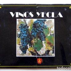 Catálogos publicitarios: VINOS YECLA. CATÁLOGO PUBLICITARIO AÑO 1979. Lote 126598003
