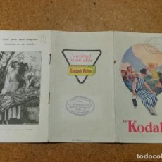 Catálogos publicitarios: CATALOGO PUBLICITARIO DE LA CASA KODAK L. PEDROSA MATERIAL FOTOGRÁFICO SAN SEBASTIAN. FOTOGRAFÍA. Lote 127653007