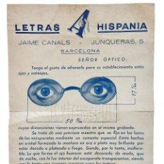 Catálogos publicitarios: CATALOGO PUBLICIDAD LETRAS HISPANIA J. CANALS. BARNA AÑOS 30 LENTES ÓPTICA OPTOMETRIA OFTALMOLOGÍA . Lote 128168991