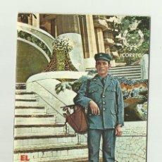 Catálogos publicitarios: CORREOS BARCELONA 1977 - MINI CATALOGO- HORARIOS, TARIFAS - PRECIOS . Lote 128327931