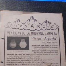 Catálogos publicitarios: ANTIGUO CATALOGO AÑOS 10/20 PHILIPS ''ARGENTA ''VENTAJAS DE LA MODERNA LAMPARA . Lote 128551523