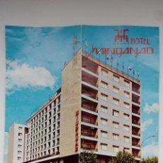 Catálogos publicitarios: HOTEL MINDANAO FOLLETO PUBLICITARIO DESPLEGABLE AÑO 1973 - BIEN CONSERVADO. Lote 128802583