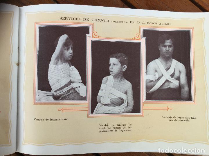 Catálogos publicitarios: CATÁLOGO ESPARADRAPO ADHESIVO CODORNIU Y GARRIGA (ORIGINAL). - Foto 11 - 130912384