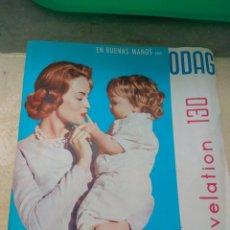 Catálogos publicitarios: CATÁLOGO PUBLICITARIO FRIGORÍFICOS ODAG. Lote 131449278