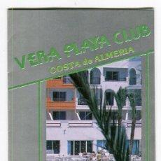 Catálogos publicitarios: HOTEL NATURISTA VERA PLAYA ALMERIA CATALOGO FORMATO TRIPTICO ILUSTRADO IDIOM ESPAÑOL ALEMAN E INGLES. Lote 132189522
