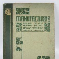 Catálogos publicitarios: CATÁLOGO MANUFACTURA DE MUEBLES FANTASÍA , VDA. DE CERVERÓ, CORTES 416, BARCELONA. 28X38CM. 24 PAG.. Lote 132546630