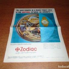 Catálogos publicitarios: PUBLICIDAD EN PRENSA DE 1967: RELOJ ZODIAC. Lote 132699538