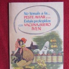 Catálogos publicitarios: TARJETA PUBLICITARIA VACUNA Y SUERO IVEN. AÑOS 50-60. Lote 132842894