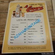 Catálogos publicitarios: ANTIGUO FOLLETO PUBLICITARIO LA CASERA: LISTA DE REGALOS Y PREMIOS DE LA GASEOSA. SEVILLA 1971. Lote 135150898
