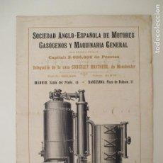 Catálogos publicitarios: CATÁLOGO SOCIEDAD ANGLO - ESPAÑOLA DE MOTORES GASÓGENOS Y MAQUINARÍA GENERAL - 4 PÁGINAS. Lote 135637039