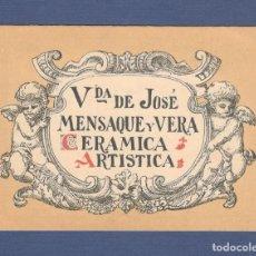 Catálogos publicitarios: FOLLETO PUBLICITARIO VIUDA DE JOSE MENSAQUE Y VERA (CERAMICA ARTISTICA) - SEVILLA. Lote 136464382