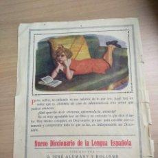 Catálogos publicitarios: ANTIGUA PUBLICIDAD NUEVO DICCIONARIO DE LA LENGUA ESPAÑOLA DOBLE CARA. Lote 136680734
