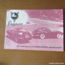 Catálogos publicitarios: CATALOGO PUBLICIDAD COCHES PEGASO. Lote 137140710