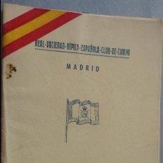 Catálogos publicitarios: CONCURSO HIPICO INTERNACIONAL.CLUB DE CAMPO.MADRID 1946. Lote 137349342