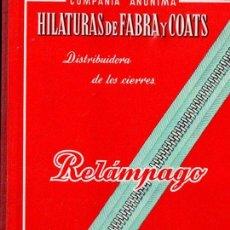 Catálogos publicitarios: FOLLETO MUESTRARIO TEXTIL HILATURAS FABRA Y COATS RELÁMPAGO COLORIDO PARA CINTA. Lote 137647542