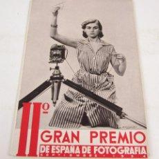 Catálogos publicitarios: GRAN PREMIO DE ESPAÑA DE FOTOGRAFÍA, SEPTIEMBRE 1954. 17,5X25 CM. 12 PAG.. Lote 139517838