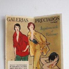 Catálogos publicitarios: SUPLEMENTO DE VERANO GALERIAS PRECIADOS MADRID. Lote 144209962