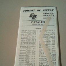 Catálogos publicitarios: CATALOGO EDITORIAL BALMES AÑO 1977. Lote 144992202