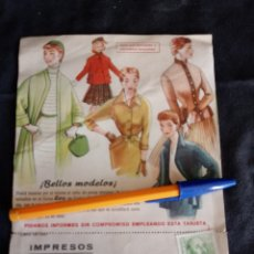 Catálogos publicitarios: IMPRESO PUBLICITARIO CORTE Y CONFECCIÓN EVA SAN SEBASTIÁN ENTERO. PREFRANQUEADO 15CTS. Lote 145871629