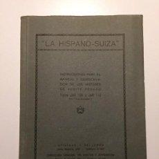 Catálogos publicitarios: HISPANO SUIZA, MOTORES DE ACEITE PESADO TIPOS JAR 105 Y JAR 110. Lote 146763086
