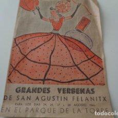 Catálogos publicitarios: FELANITX. MALLORCA. GRANDES VERBENAS DE SAN AGUSTÍN. 1946. PROGRAMA. TAMPÓN ARBITRIO MUNICIPAL.. Lote 149549274