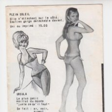 Catálogos publicitarios: CATALOGO DE BIQUINIS FRANCÉS - TRÍPTICO . Lote 150854806